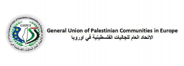 الاتحاد العام للجاليات الفلسطينية في أوروبا